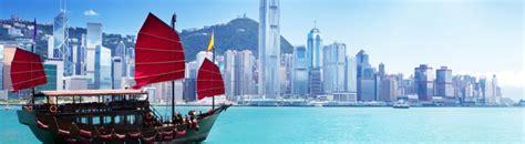 hong kong city breaks   compare city breaks  hong kong