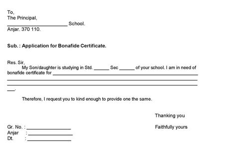 application letter bonafide certificate school