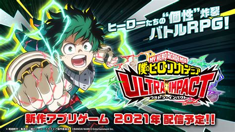 My Hero Academia Ultra Impact Mobile Game Officially Announced