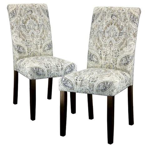 avington print accent dining chair ebay