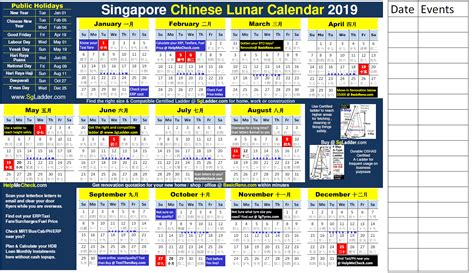chinese calendar singapore xeesa services