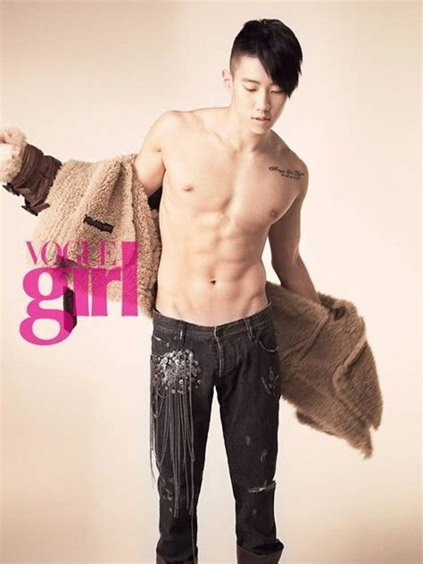 Hot Korean Men Park Jae Beom Jay Park