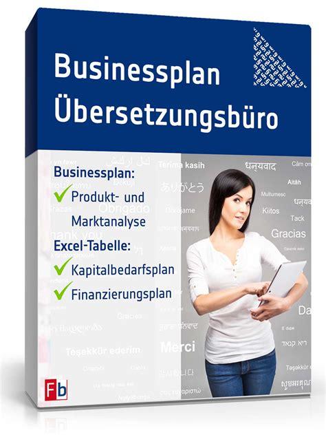 businessplan uebersetzungsbuero