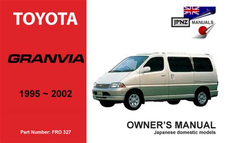 toyota granvia car owners manual