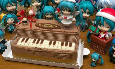 si鑒e de piano goûter de piano