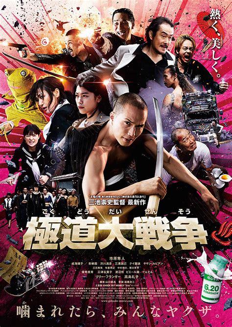 yakuza apocalypse wiki drama fandom powered  wikia
