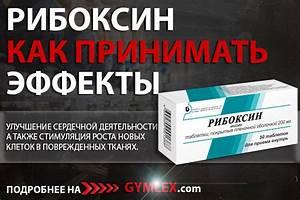 Аптечные препараты для похудения в бодибилдинге