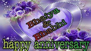 marriage anniversary bhaiya bhabhi images animaltree