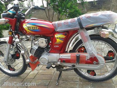 Suzuki Pakistan Launched New