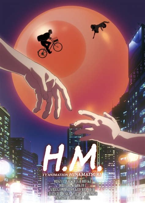 anime capitulos el anime hinamatsuri tendr 225 doce cap 237 tulos koi nya net