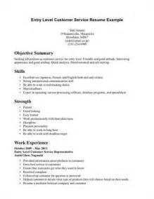 entry level resume objective exles sle entry level customer service resume