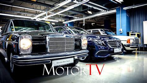 mercedes factory car factory mercedes benz e class production l