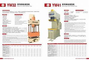 Yw41 Series Single Column Hydraulic Press  U2013 World Group