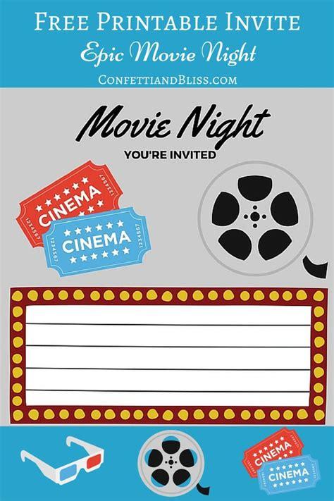 printables  night invitations  party