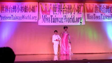 Miss Teen Taiwan Porn Videos