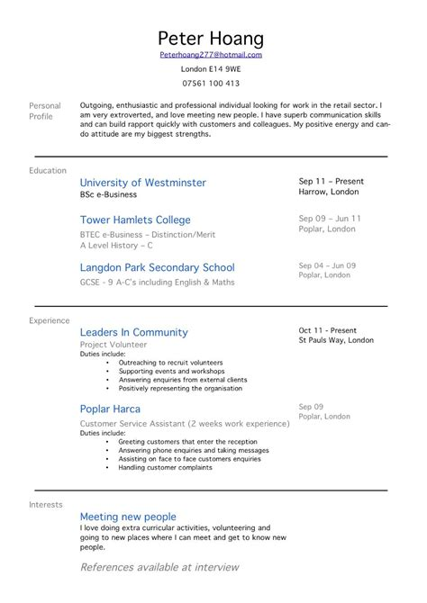 How To Write A Retail Resume With No Experience by How To Write A Resume With No Experience Resume