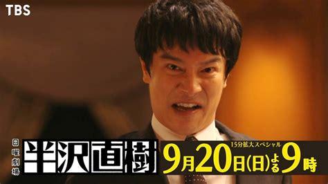 ダウンタウンなう 動画 9tsu