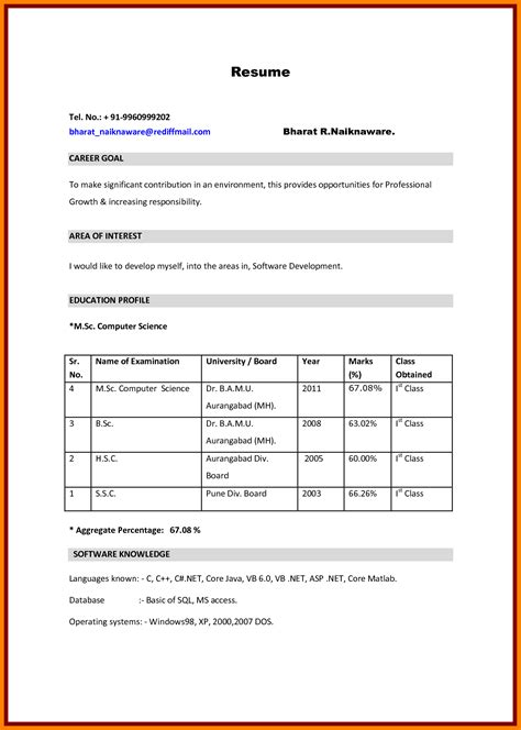 Resume Pdf by 8 Cv Format Pdf For Freshers Theorynpractice