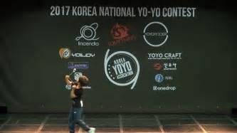 Knyc 2017 1a Final 2nd 김미르 Kim Mir