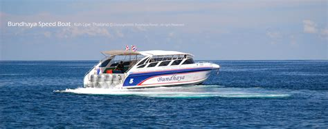 Speed Boat To Key West by Bundhaya Speed Boat