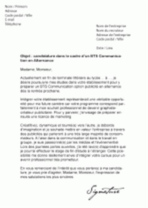 bts communication lettre de motivation lettre de motivation 2017