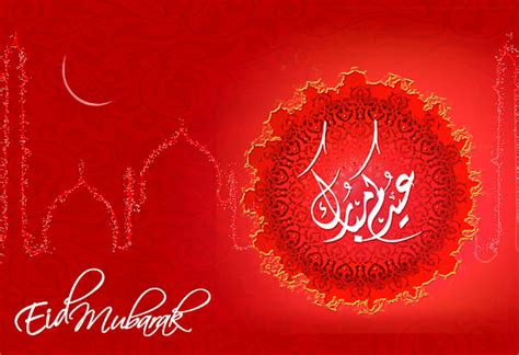 Eid Animation Wallpaper - happy eid mubarak animated wallpapers information and
