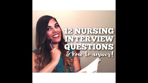 12 nursing questions how to answer them youtube