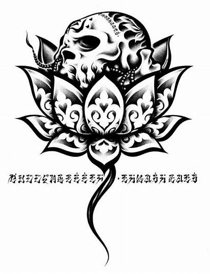 Usugrow Skull Tattoo Badass Tattoos Coloring Lotus