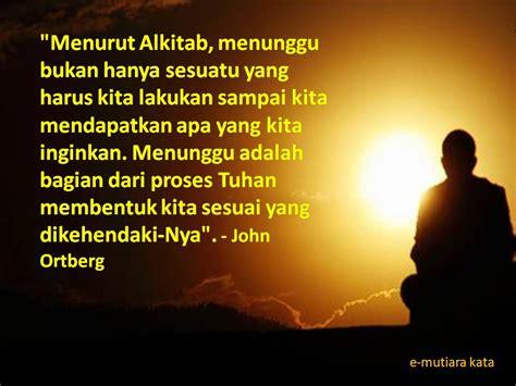ayat alkitab hari  engkau  menciptakan