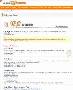 Genki-online Self-study Room