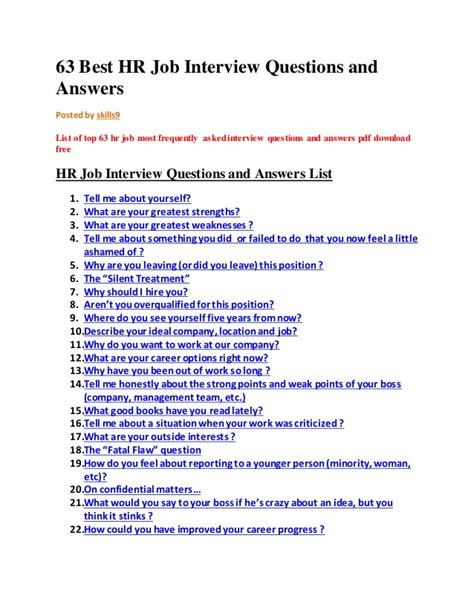 interview for hr position questions and answers 63 best hr job interview questions and answers