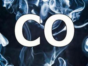 Газ метан тяжелее или легче воздуха и он ли является кухонным газом??