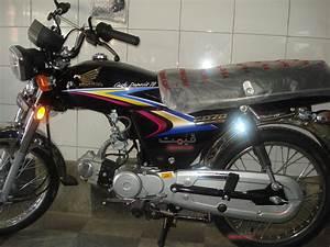 Balck Honda CD 70 Motorcycle | Prices in Pakistan