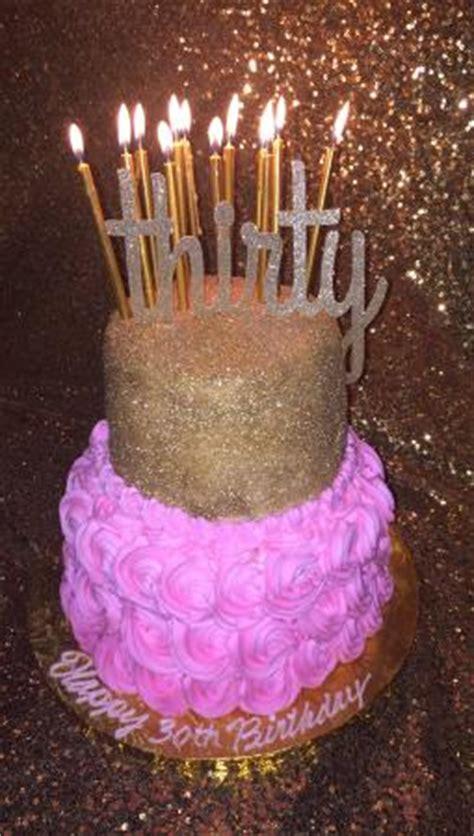 birthday cake picture  dawsons sweet cake