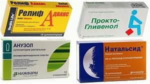 Современные лекарственные средства от геморрой