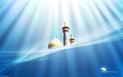 islamic wallpaper hd  imagebankbiz