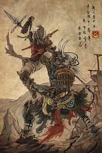Demon Japonais Dessin : gomineko books hiroshi hirata 39 s mononofu amazing samurai illustrations images pinterest ~ Maxctalentgroup.com Avis de Voitures