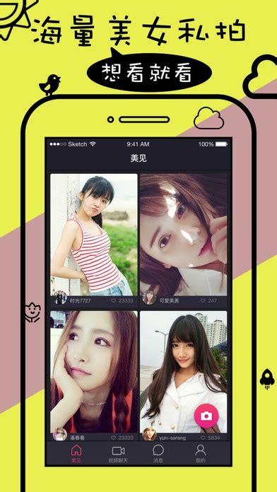 香蕉视频app免费二维码_黄瓜视频无限看_你好手游网