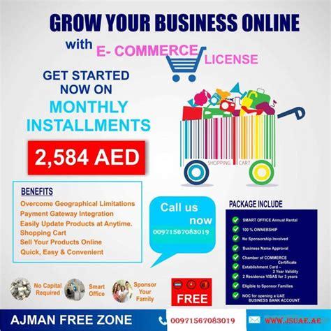 commerce license  sale  installment ecommerce