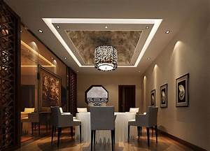 Modern Dining Room With Wrapped Ceiling Design Image