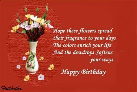 hope  flowers  happy birthday ecards greeting