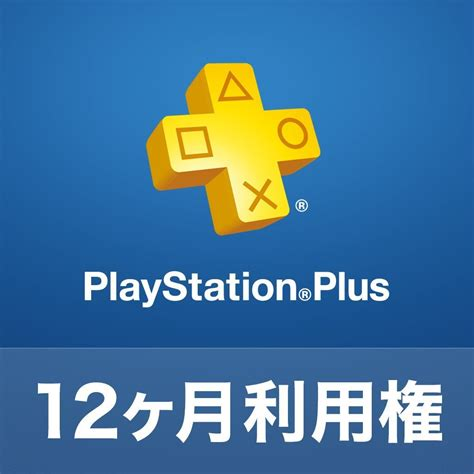 New Games Coming To Playstation Plus Instant Game