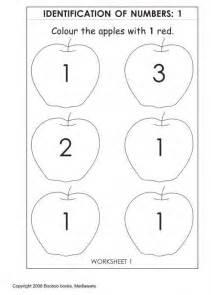 guide   printable kindergarten worksheets