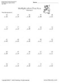worksheets mrs wrenn - Math Worksheets Pictures