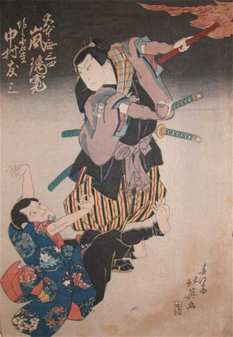 Anime Japanese Martial Arts Warrior With Powerful 99 Best Images About Miyamoto Musashi On