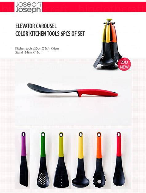 New Joseph Joseph Elevate Carousel 6 Piece Utensil Set