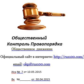 Постановление правительства рф от n 429