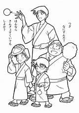 Conan Detective Coloring Colorare Disegni Ausmalbilder Dibujos Colorear Detektiv Heiji Genta Colouring Manga Anime Dibujo Shinichi Follow Malvor Mitsuhiko Template sketch template