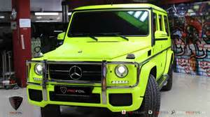 profoil  mercedes benz  amg  neon yellow colored