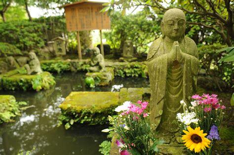 Zen Garden : Zen Garden From Anita Goodesign